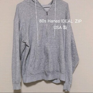 Hanes - 80s Hanes IDEAL  ZIP USA 製 パーカー