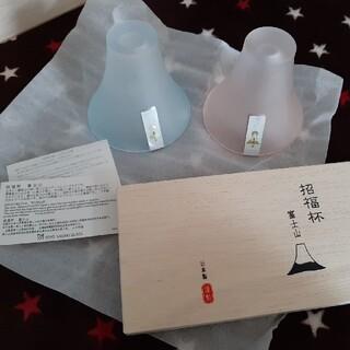 トウヨウササキガラス(東洋佐々木ガラス)の富士山 タンブラー カップ グラス 新品未使用 日本製 東洋佐々木 クリスタル(グラス/カップ)