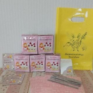 カレルチャペック紅茶店✤Cup of tea5「ショートケーキ」とギフトセット(茶)