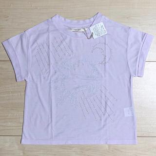 RayCassin - 【新品タグ付き】Ray Cassin レイカズン Tシャツ ゆめかわ ユニコーン