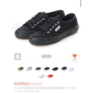 スペルガ(SUPERGA)のスペルガ SUPERGA CLASSIC FULL BLACK(スニーカー)