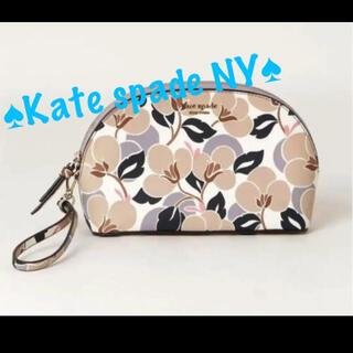 ケイトスペードニューヨーク(kate spade new york)のケイトスペードNY ポーチ ベージュ、グレーお花柄(ポーチ)