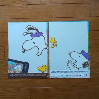 スヌーピー ファイル2枚(クリアファイル)