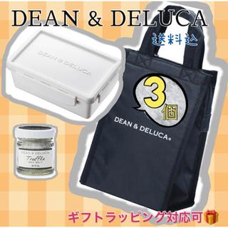 DEAN & DELUCA - 【正規品】クーラーバッグ S •ランチ ボックスS トリュフ塩30g 新品未使用