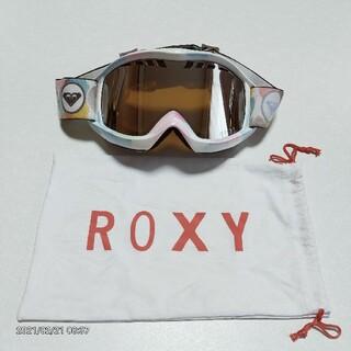 ロキシー(Roxy)のゴーグル(アクセサリー)