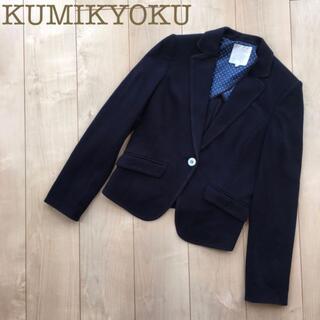 クミキョク(kumikyoku(組曲))のKUMIKYOKUコットンストレッチテーラードジャケット黒ブラック2(テーラードジャケット)