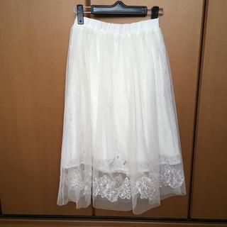 ミーア(MIIA)のMIIA チュールスカート (ひざ丈スカート)