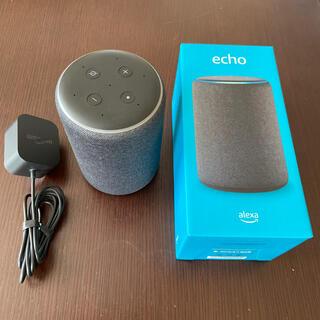 ECHO - 【美品】Amazon Alexa echo第3世代スマートスピーカー
