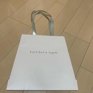 ヴァンクリーフアンドアーペル(Van Cleef & Arpels)の【最終値下げ】紙袋 ショップ袋 ヴァンクリーフアンドアーペル(ショップ袋)