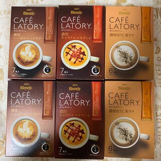 エイージーエフ(AGF)のリクエスト品 カフェラトリー 6箱(コーヒー)