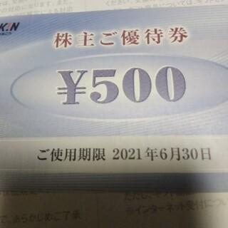 モスバーガー株主優待券500円(フード/ドリンク券)