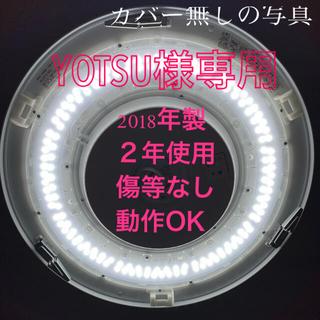 エヌイーシー(NEC)の【中古品】18年製 NECシーリングライト 18畳~ HLDZG1862(天井照明)
