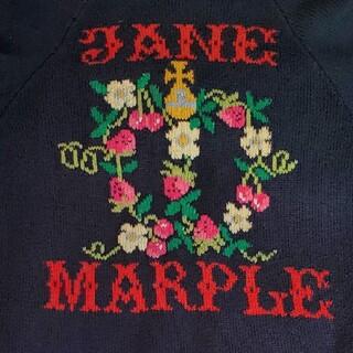 JaneMarple - ジェーンマープル 綿100カウチン 美品