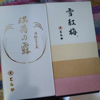 ミツコシ(三越)のとらや 羊羹詰め合わせ(菓子/デザート)