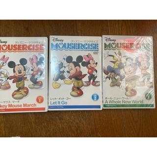 ディズニー(Disney)のディズニー マウササイズセット(スポーツ/フィットネス)
