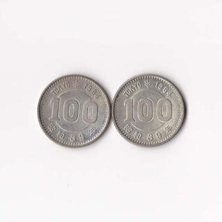 東京オリンピック記念 100円銀貨 昭和39年 ❤2枚400円❤(貨幣)