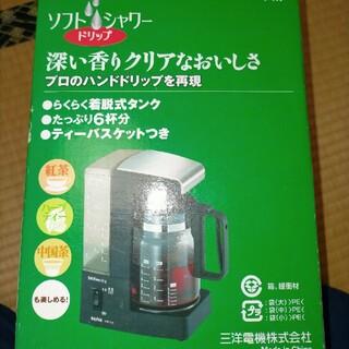 サンヨー(SANYO)の浄水コーヒーメーカー SAC ST 6(H)(コーヒーメーカー)
