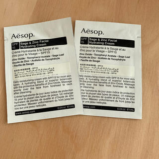 イソップ(Aesop)のイソップ Aesop フェイシャル ハイドレーティング クリーム SPF15(日焼け止め/サンオイル)