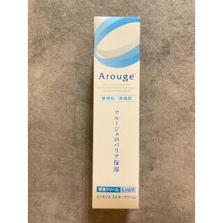Arouge - 新品.未開封❤️アルージェ エッセンス ミルキークリーム 35g 保湿クリーム