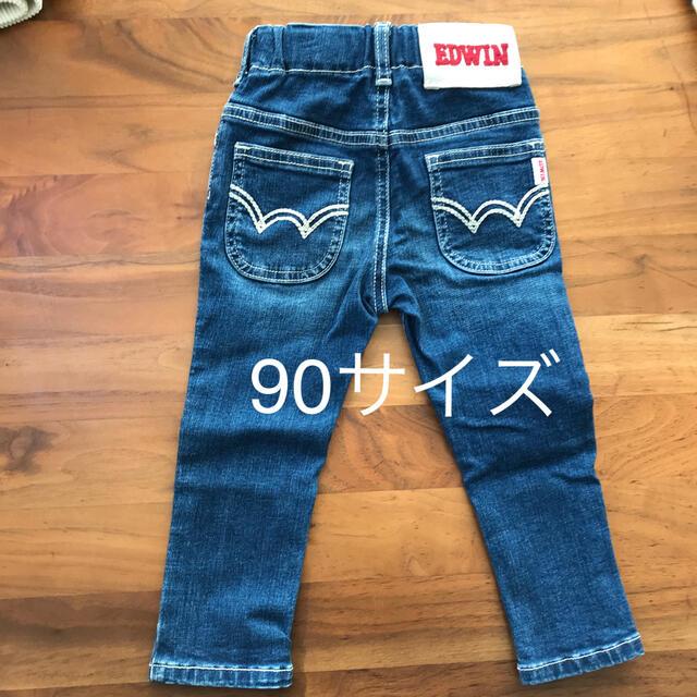 EDWIN(エドウィン)の90サイズ EDWIN キッズ/ベビー/マタニティのキッズ服男の子用(90cm~)(パンツ/スパッツ)の商品写真