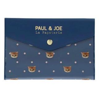 ポールアンドジョー(PAUL & JOE)の新品未使用品 ポール&ジョー マスクケース ネイビー ヌネット(その他)