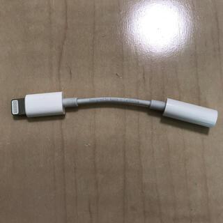 アップル(Apple)のApple iPhone イヤホンジャック 純正(ストラップ/イヤホンジャック)