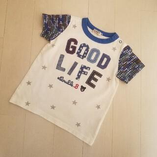 ダブルビー(DOUBLE.B)のミキハウス ダブルビー Tシャツ 90(Tシャツ/カットソー)