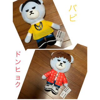iKON - ikon krunk bigぬいぐるみ バビ ドンヒョク  セット アイコン