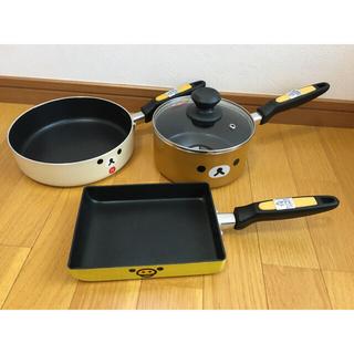サンエックス - 「リラックマ」IH対応 アルミ片手鍋 16cm&フライパン20cm&玉子焼