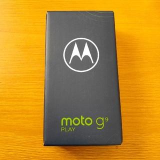 モトローラ(Motorola)の【新品】moto g9 play 64GB フォレストグリーン(スマートフォン本体)