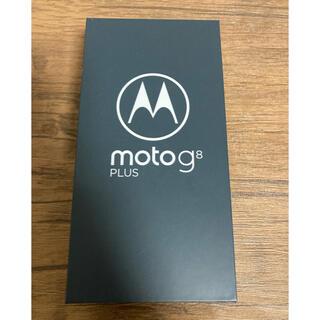 モトローラ(Motorola)のMotorola モトローラ moto g8 plus ポイズンベリー(スマートフォン本体)