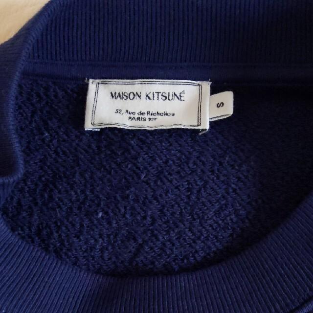 MAISON KITSUNE'(メゾンキツネ)のメゾンキツネ トレーナー メンズのトップス(スウェット)の商品写真
