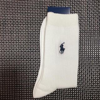 Ralph Lauren - 大人気!シンプルタイプ!ラルフローレン レディース靴下