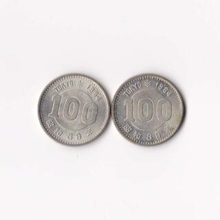 ❤︎シュウちゃん専用❤︎東京オリンピック記念 100円銀貨 昭和39年(貨幣)