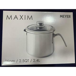マイヤー(MEYER)の新品未開封 MEYER マイヤー 8クックマルチポット16cm(鍋/フライパン)