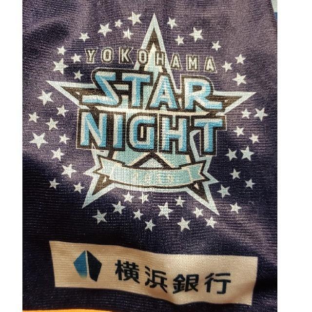 横浜DeNAベイスターズ(ヨコハマディーエヌエーベイスターズ)の未使用品 【青】 DeNA ユニフォーム 大人用 2019 STAR NIGHT スポーツ/アウトドアの野球(応援グッズ)の商品写真