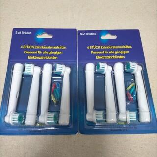 8本 ブラウン オーラルビー オーラルB 電動歯ブラシ 替えブラシ 互換ブラシ(電動歯ブラシ)