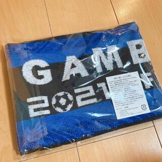 ガンバ大阪 オリジナルグッズ タオルマフラー(記念品/関連グッズ)