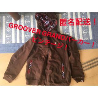 GROOVER GRANDパーカー(マウンテンパーカー)
