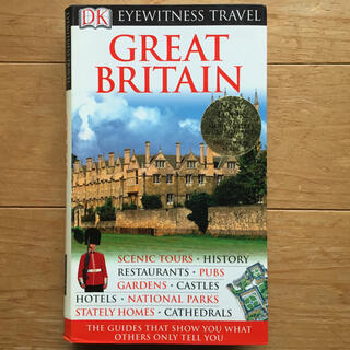 Eyewitness Travel GREAT BRITAIN 2007 ♥洋書(洋書)