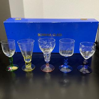 ボヘミア クリスタル(BOHEMIA Cristal)のボヘミアグラス(BOHEMIA GLASS) 5個セット(ガラス)