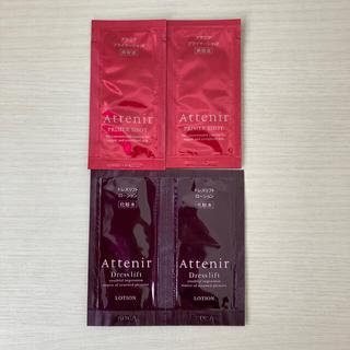 Attenir - アテニア サンプル 化粧水/美容液