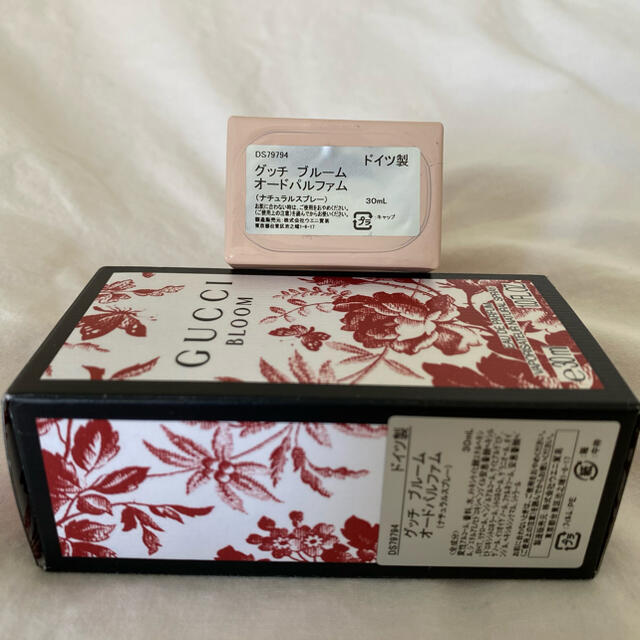 Gucci(グッチ)のGUCCI (BLOOM) グッチブルーム コスメ/美容の香水(香水(女性用))の商品写真