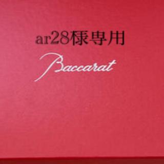バカラ(Baccarat)の【新品未使用】バカラ(Baccarat) ドンペリニヨン シャンパングラス(シャンパン/スパークリングワイン)