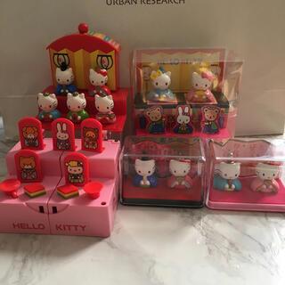 ハローキティ - キティ雛人形 4個セット