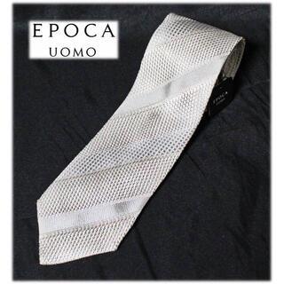 エポカ(EPOCA)の《エポカ》新品 日本製 シルク100% レジメンタル柄ネクタイ 銀 プレゼント(ネクタイ)