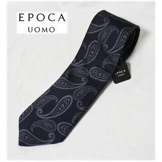 EPOCA -  《エポカ》新品 日本製 シルク ペイズリー柄ネクタイ ビジネス プレゼント