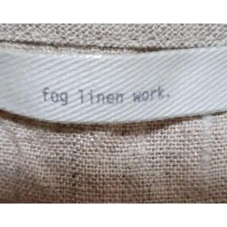 フォグリネンワーク(fog linen work)のフォグリネンワーク リネンワンピース(ロングワンピース/マキシワンピース)