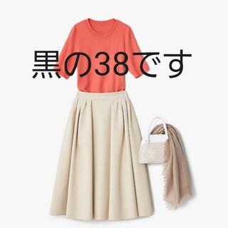 FOXEY - 定価53900円FOXEY NY スカート 38  20年2月NEWS掲載