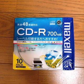 マクセル(maxell)のmaxell CD-R 700MB 9枚セット レーベル印刷可(その他)